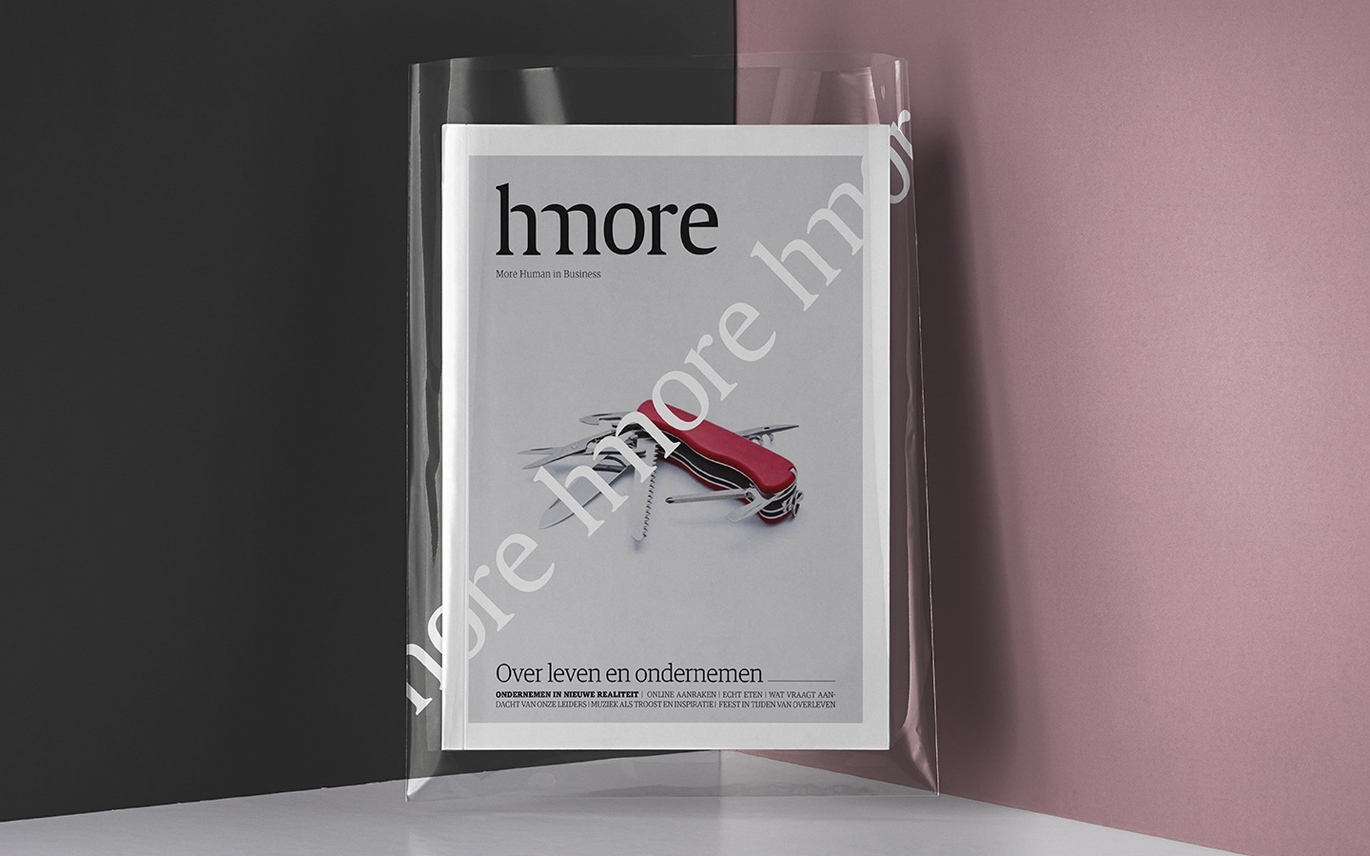 hmore_magazine_1